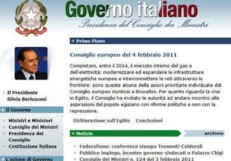 Attacco hacker contro sito governo donne sul web for Sito governo italiano