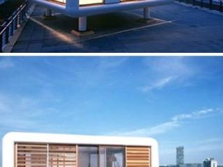 urban-rooftop-loftcube6agosto2012