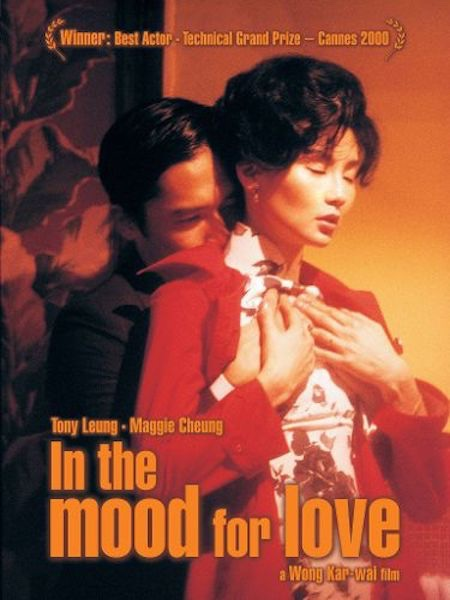 IntheMoodforLove-film poster