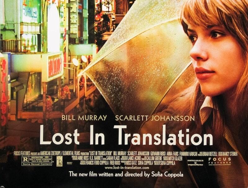 LostInTranslation film